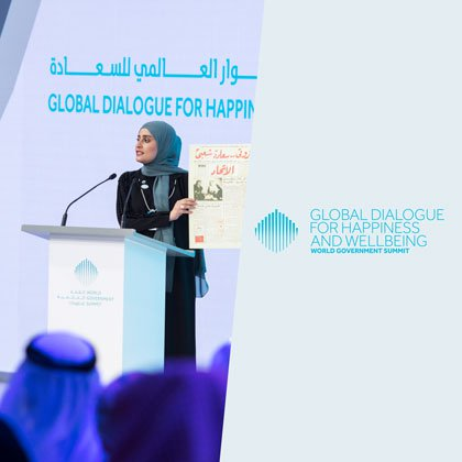 Global Dialogue for Happiness and Wellbeing
