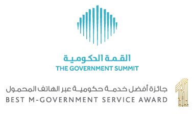 BEST M-GOVERNMENT SERVICE AWARD FINALIST