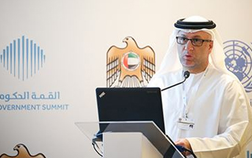ESCWA AND ARAB E-GOVERNMENT MANAGERS HOLDS PRE GOVERNMENT SUMMIT MEETING