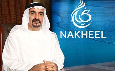 NAKHEEL NAMED LEADING PARTNER