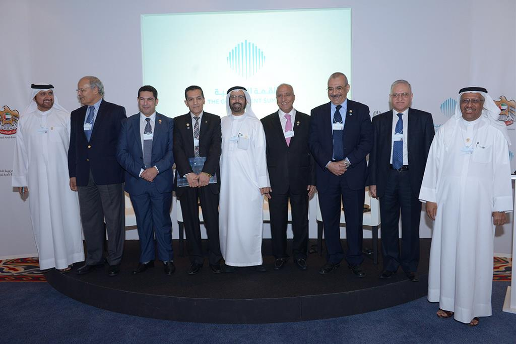 Arab Universities Presidents Forum