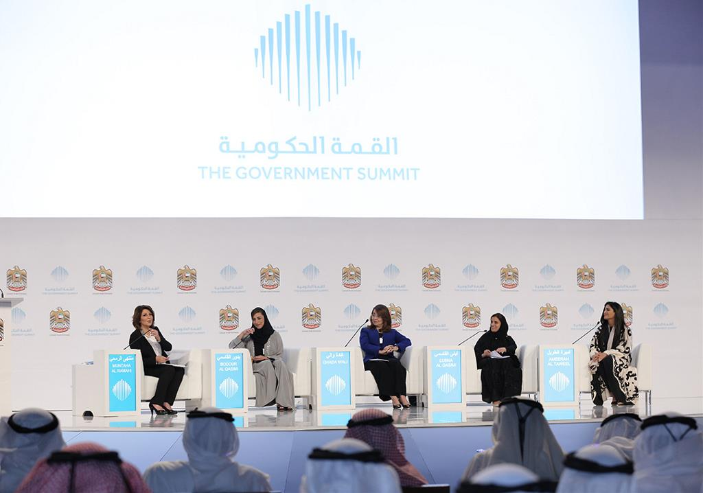 Arab Women-From Vision to Leadership