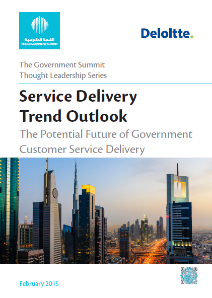 Service Delivery Trend Outlook
