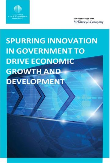 SPURRING INNOVATION IN GOVERNMENT TO DRIVE ECONOMIC GROWTH AND DEVELOPMENT