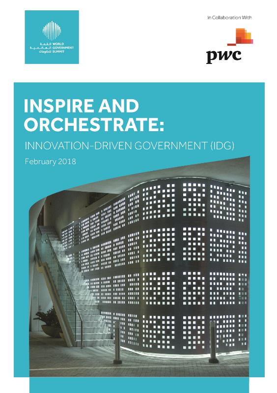 Innovation Driven Government